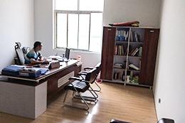 manbetx官方网站手机客户端老总万博manbetx官网网址室