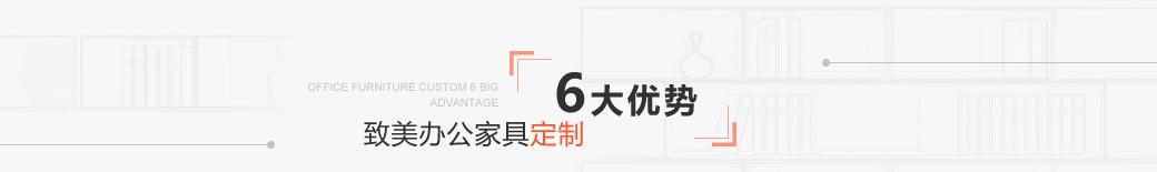 manbetx官方网站手机客户端万博manbetx官网网址万博官方网站登录定制6大优势