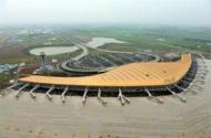 安徽民航机场集团有限公司
