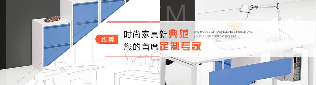 万博体育manbetx官网网页版时尚万博亚洲网址新典范,您的首席定制专家