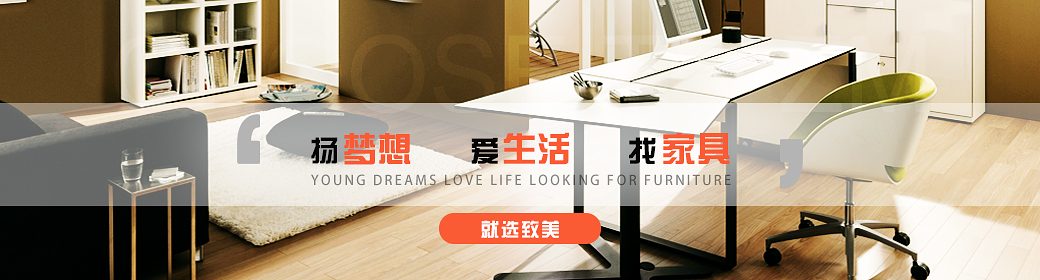扬梦想,爱生活,找万博亚洲网址,就选万博体育manbetx官网网页版