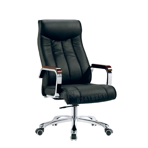 老板椅007