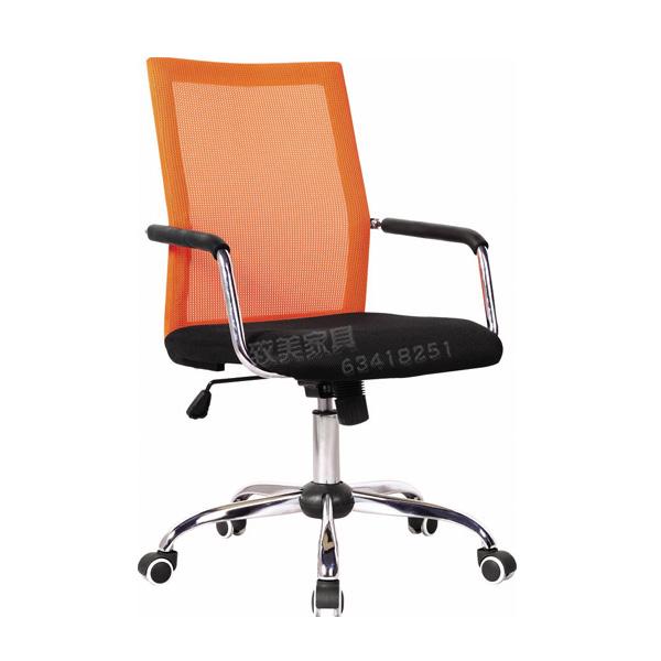职员椅001