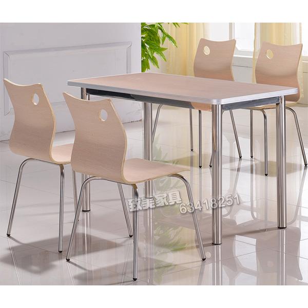 餐桌椅004