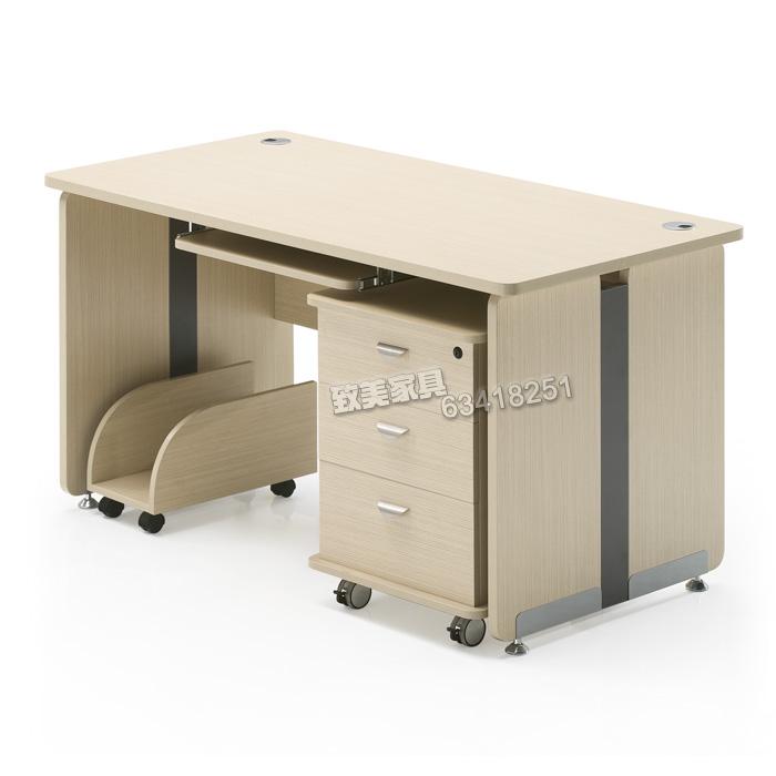 板式职员桌001