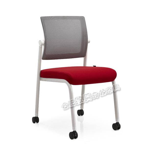 培训椅009