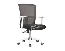 职员椅J014