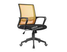 职员椅017